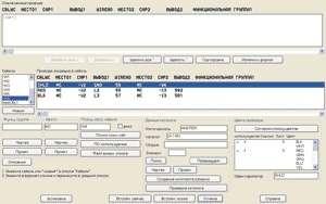 Ваші перші кроки при впровадженні AutoCAD Electrical