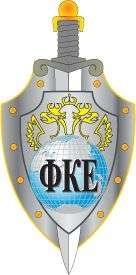 X Міжнародний турнір з комплексного єдиноборств на Кубок ОДКБ відбудеться в жовтні 2012 року